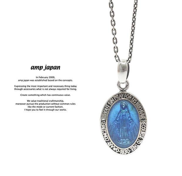 amp japan 17AAS-102BL Small Mary Necklace - Blue Epoxy -