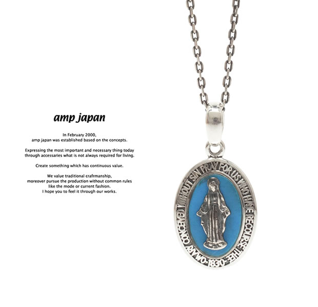 amp japan 17AAS-103 Small Mary Necklace - Turquoise -