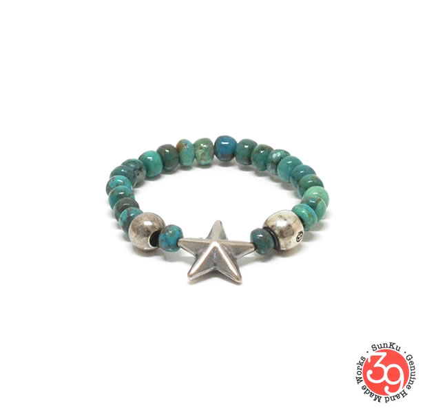 Sunku SK-225/TUQ STAR BEADS RING