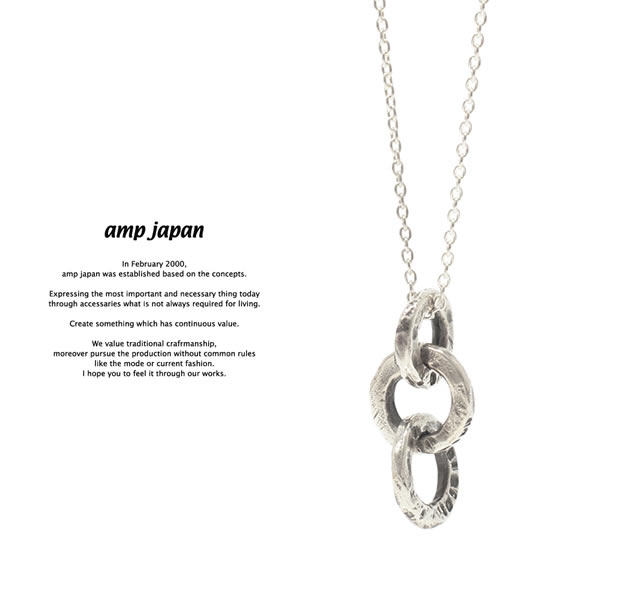 amp japan 17AJK-151 BIBIDI BABIDI BOO Necklace