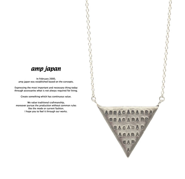 amp japan 17AJK-152 ABRACADABRA Necklace