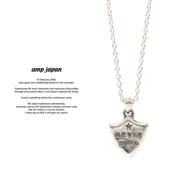 amp japan 17AJK-154 NEVER MIND Necklace