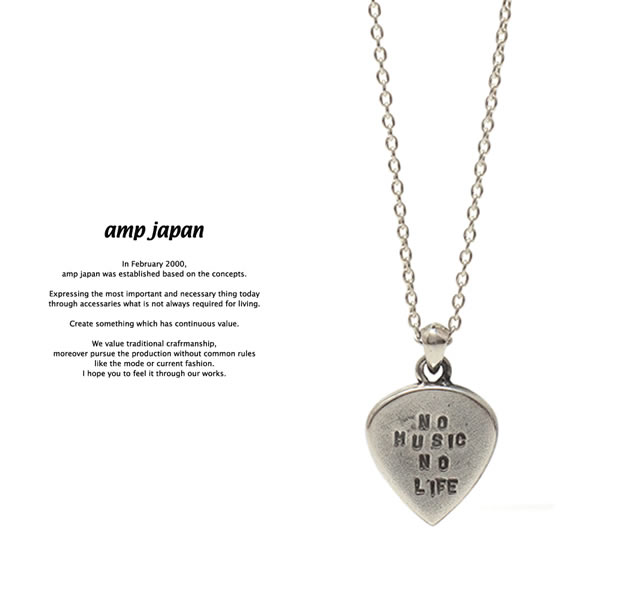 amp japan 17AJK-155 NO MUSIC NO LIFE Necklace