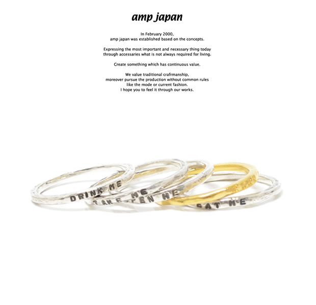 amp japan 17AJK-250 EAT ME Ring