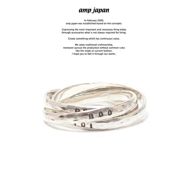 amp japan 17AJK-251 BIBIDI BABIDI BOO Ring