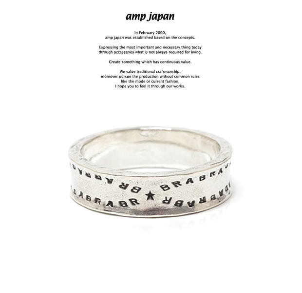 amp japan 17AJK-252 ABRACADABRA Ring