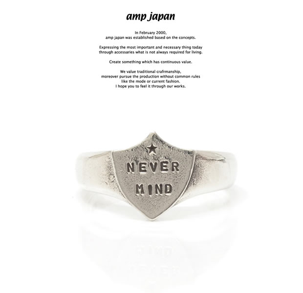 amp japan 17AJK-254 NEVER MIND Ring