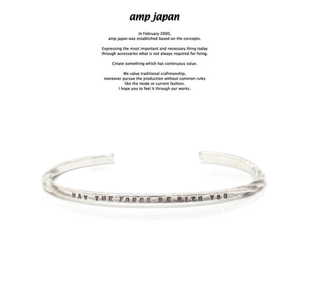 amp japan 17AJK-350 MAY THE FORCE Bangle