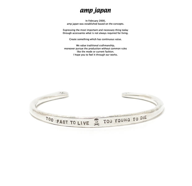 amp japan 17AJK-351 TOO FAST TO LIVE Bangle