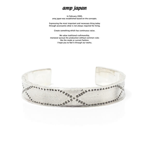amp japan 17AJK-352 ABRACADABRA Bangle