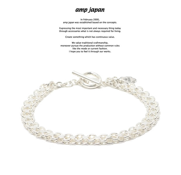 amp japan 17AJK-440 Caterpillar Bracelet