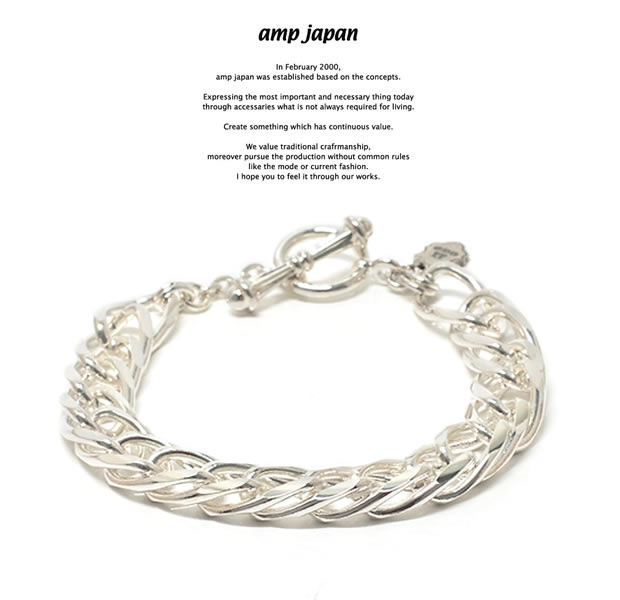 amp japan 17AJK-444 Double Bracelet