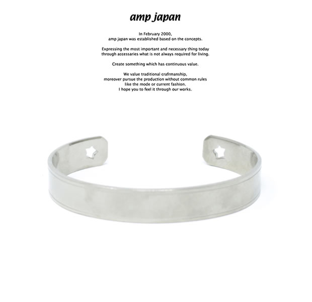 amp japan HYS-300 Cut Star BG