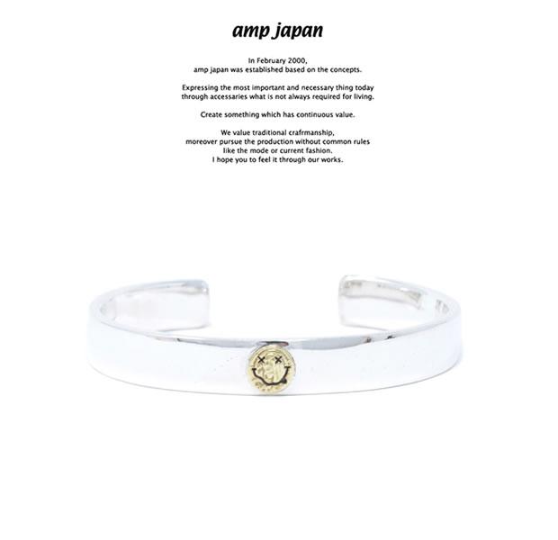amp japan HYJK-309 Flat Silver Trip BG
