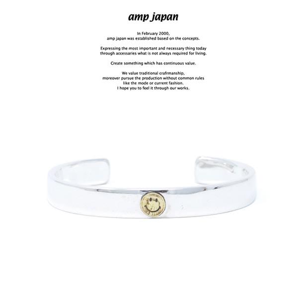 amp japan HYJK-308 Flat Silver Smile BG