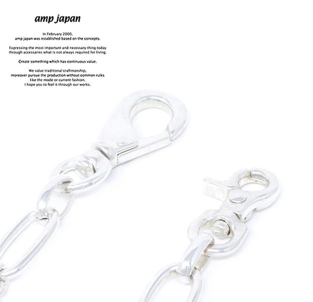 amp japan HYJK-606 Wezen