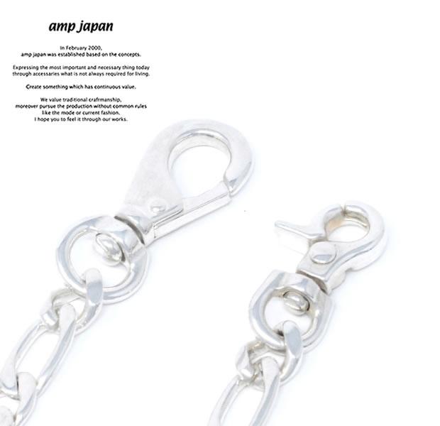 amp japan HYJK-604 Canopus