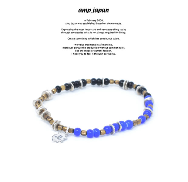 amp japan HYHK-411NV Triple Part Beads -Navy-