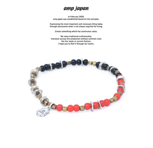 amp japan HYHK-411RD Triple Part Beads -RED-