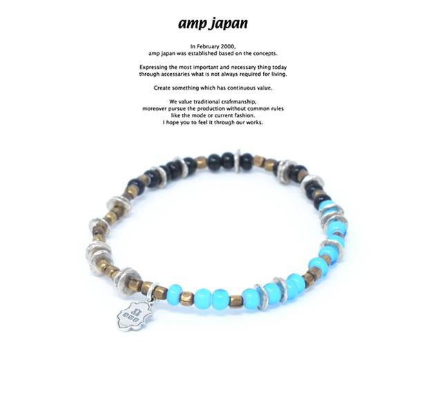 amp japan HYHK-411BL Triple Part Beads -Sky-
