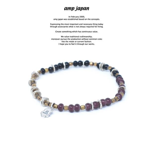 amp japan HYHK-411PP Triple Part Beads -