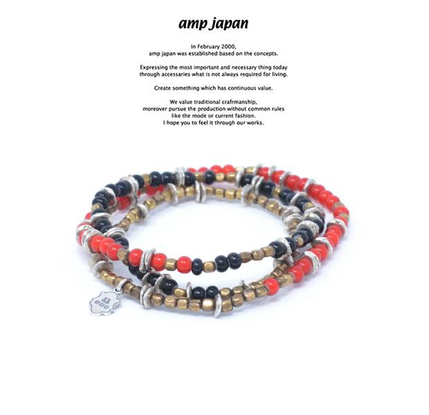 amp japan HYHK-413RD Triple Part Long Beads -Red-