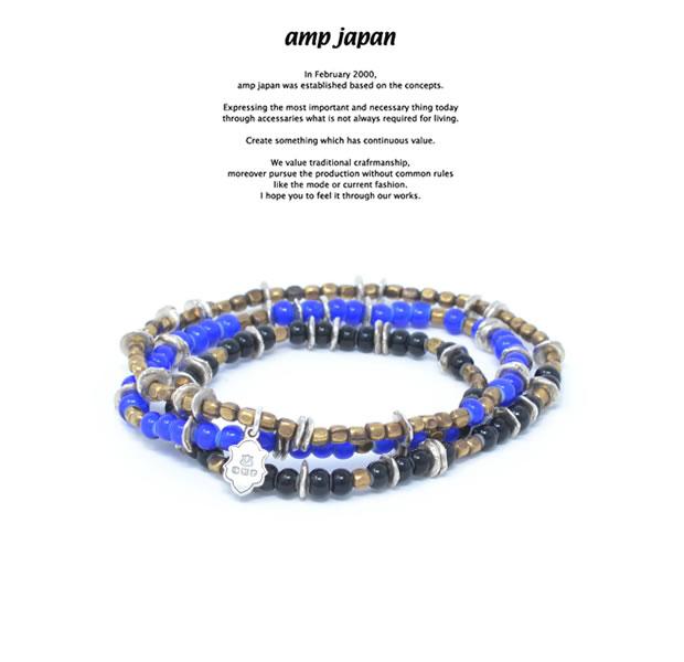 amp japan HYHK-413NV Triple Part Long Beads -Navy-