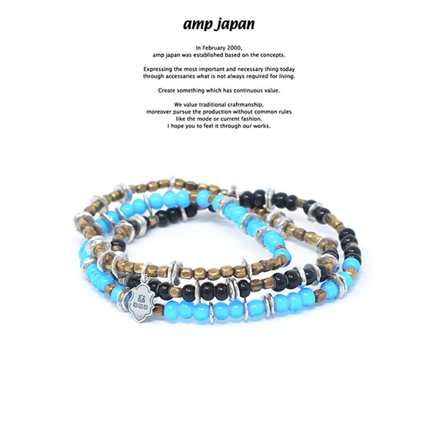 amp japan HYHK-413BL Triple Part Long Beads -Sky-