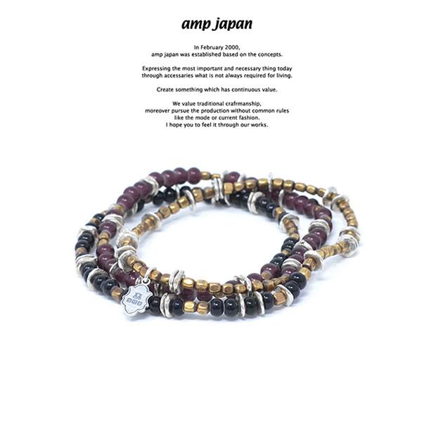amp japan HYHK-413PP Triple Part Long Beads -