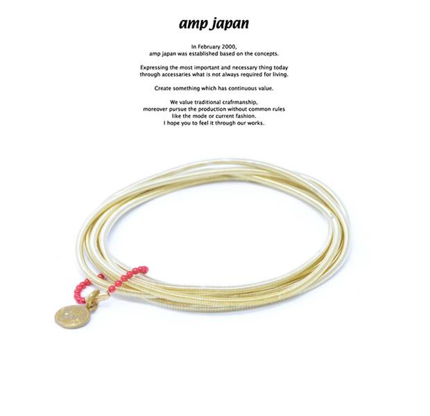 amp japan HYJK-420BRS 5 coil Bangles/BRS