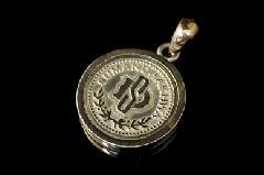 Suman Dhakhwa SD-P93 SD Coin Pendant