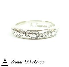 "Suman Dhakhwa SD-R118 "" Valhalla Collection "" Narrow Round Leaf Carving Ring"