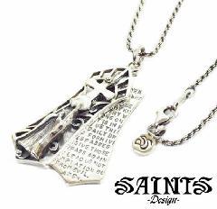 SAINTS ssp-49
