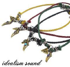 idealism sound No.13116