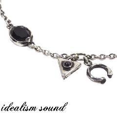 idealism sound No.13119
