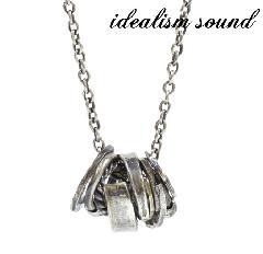 idealism sound No.13087