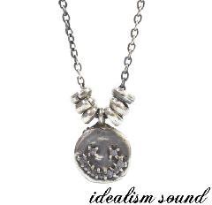 idealism sound No.13084