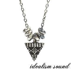 idealism sound No.13081