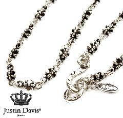 Justin Davis snj102 Tiny FDL Chain 50cm
