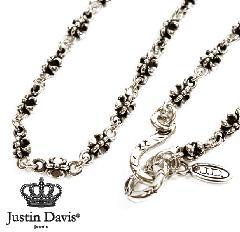 Justin Davis snj102 Tiny FDL Chain 40cm