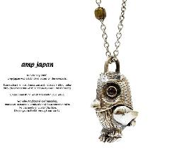 amp japan 8ah-550 Owl