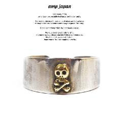 amp japan 9ah-204 Skull toe ring