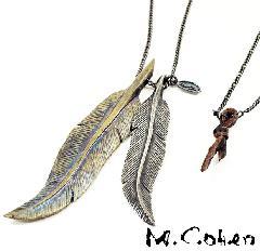 M.Cohen Double Feather Necklace