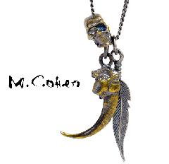 M.Cohen  N619 Claw Skull & Feather Necklace