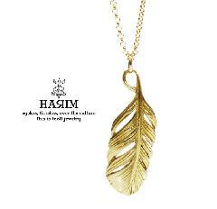 HARIM HRP092/K10HYG EXTRA TINY FEATHER -morning light-