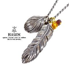 HARIM HRP023SV leaf feather with jem set 2