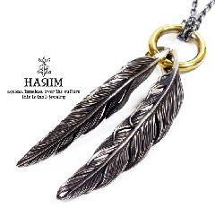 HARIM HRP037S Owl feather set 2