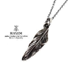 HARIM HRP042 Owl feather tiny