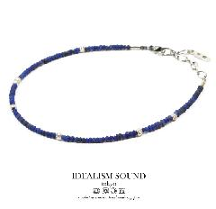 idealism sound No.12035 Navy