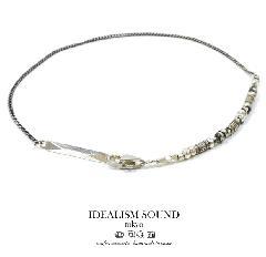idealism sound No.14062 Silver